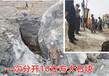 龍泉市取代炸藥開采巖石機械劈裂棒