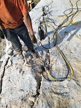 湖南江蘇工程硬石致裂劈裂器劈裂機圖片