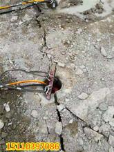 西藏阿里岩石劈裂设备静态劈裂机图片