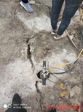 江苏扬州地基开挖岩石拆除破裂开山机图片