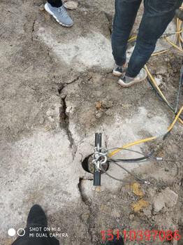 西藏阿里代替二氧化碳液压岩石开山斧