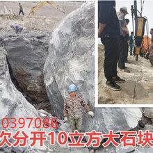 江苏徐州开采矿山无爆破开挖石头能裂开硬石头图片