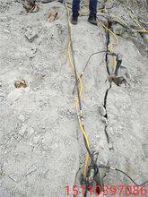 吉林通化代替破碎锤劈石破石的劈裂机图片