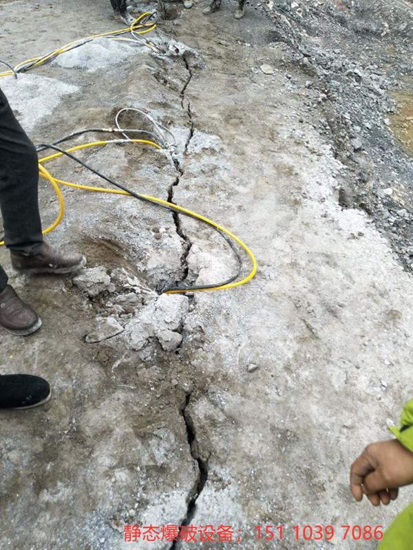 湖南岳阳液压爆破石头分裂器分裂坚硬石