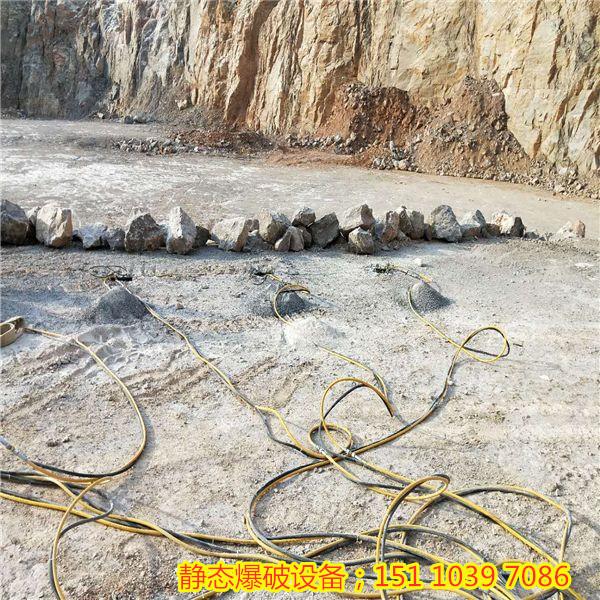 黑龙江绥化采石场代替放炮开采花岗岩设备