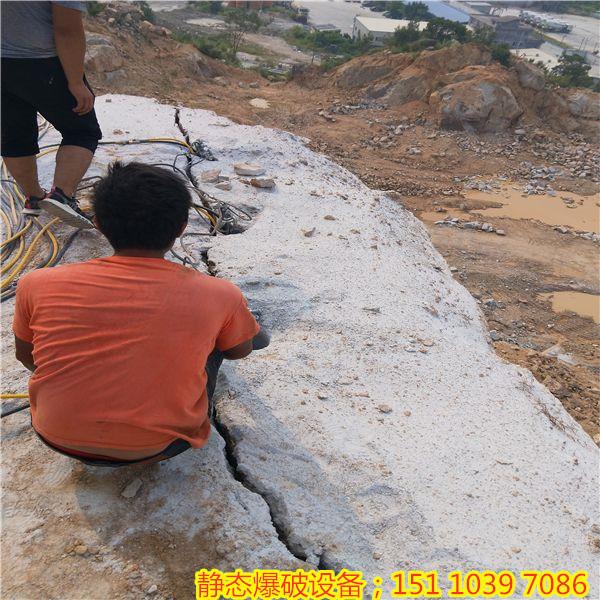 山西呂梁代替放炮破除開挖巖石的設備