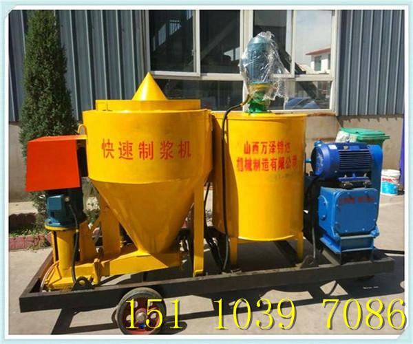 本溪市地面加固灌漿單缸水泥注漿機