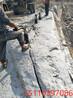 大渡口区地基开挖劈裂机器