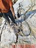 岩石胀裂开石机岩石碎裂棒福建南平