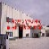 廠房結構質量安全檢測