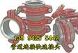 西藏拉萨沟槽DN50卡箍22寸卡箍
