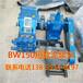甘肃甘南天水注浆泵手动地下压浆机销售出售