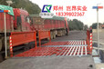 煤矿场区大型车辆冲洗设备厂家批发