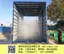 新密环保设备工程洗车机厂家直销