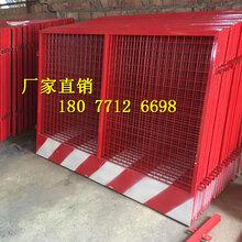广西基坑安全防护栏丨建筑施工临边安全防护栏丨圈地临时防护栏图片