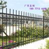 广西锌钢栏杆丨广西铁艺围栏丨南宁别墅铁艺栏杆厂家
