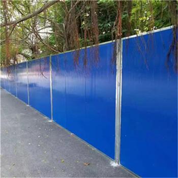 广西柳州工程围挡多少钱丨桂林彩钢板临时挡板丨梧州彩钢围挡厂家