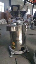 ?#39057;?#20840;自动豆浆机全自动家用豆浆机厂家直销图片