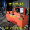 南京淮阳轮扣横杆自动焊接机型号专业生产厂家邢台虎旺机械提供