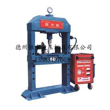 电动压力机价格低品质优50T30T20T电动压力机供应