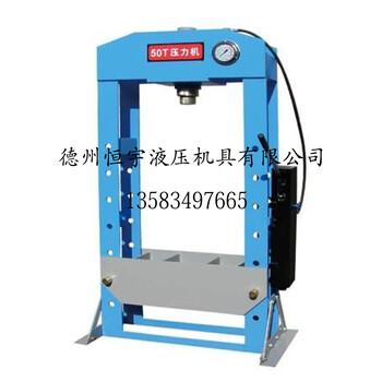 数控电动压力机数控电动螺旋压力机价格电动压力机