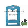 非標定制壓力機、機械壓力機、框式壓力機、螺旋壓力機品質保證