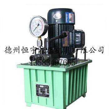 厂家直销生产超高压电动泵站恒宇液压长期供应电动泵站