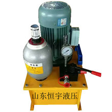 电动泵液压电动泵电磁阀液压泵液压柱塞泵液压手动泵