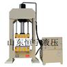 非标定制20T-200T工程压力机、大吨位压力机、新型压力机、机械压力机