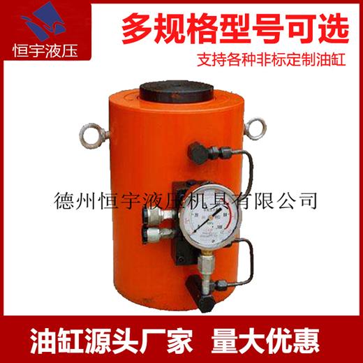 超薄型千斤顶机械液压千斤顶电动液压千斤顶各种型号-超薄型千斤顶