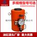 液压工具液压缸机械工具油缸桥梁