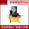 非标液压泵
