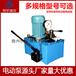 恒宇液压工具液压超高压油泵DYB-63A电动泵液压泵压力泵