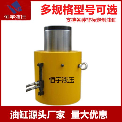 液压缸(机械设备)油压千斤顶油压电动泵机械千斤顶-电动油压千斤