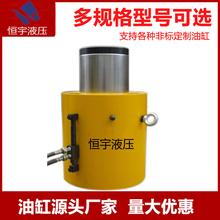 非標定做液壓缸升降機專用提升油缸液壓貨梯專用油缸質保一年圖片