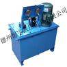 便携式电动泵