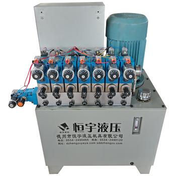 山东恒宇定制dsc非标电动泵便携式手提电动泵液压泵站