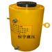供应小型自锁式液压千斤顶50-2000吨大吨位液压千斤顶专供上海