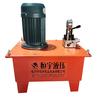 超高壓電動泵站德州恒宇液壓長期直銷供應超高壓電動油泵價格優惠