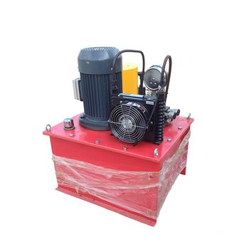 电动泵站手提式电动泵超高压电动泵站
