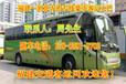 福州到邢臺的客車大巴