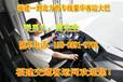 莆田到渭南的客车大巴