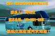 宁德到兴化的客车大巴票价多少元