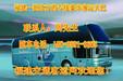 从福清到胶南长途直达大巴车电话欢迎乘坐