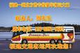 福州到哈尔滨汽车班次查询