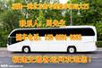 從連江到平頂山汽車查詢歡迎乘坐