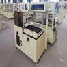 匀质板包装机袖口式包装机等专业厂家生产