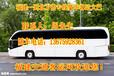 宁德到许昌直达长途汽车长途客车