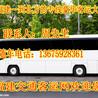 霞浦到萧县汽车始发直达客车
