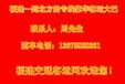 乘坐晋江到酒泉新博娱乐网站是多少始发客车专线客车